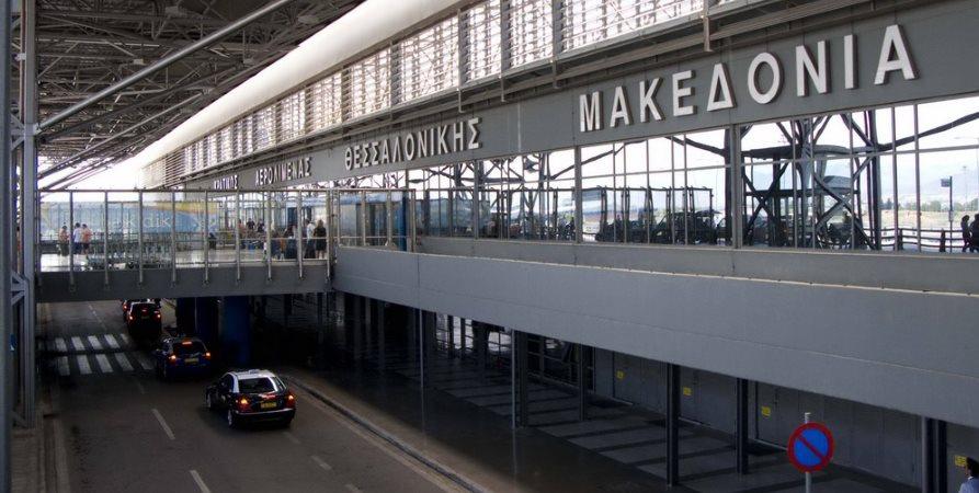 Thessaloniki Airport Car Hire Companies